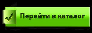 Розетка интернет магазин бытовой техники: уценка телевизоров