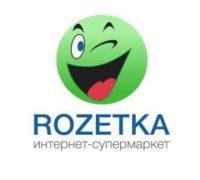 Действующие акции на Розетке с подарками