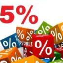 Полезная информация coupons