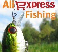 Алиэкспресс: рыбалка, все для рыбалки и рыбаков