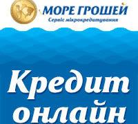 Скидка — 50% новым клиентам от Море Грошей