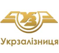 Путешевствуем с Укрзализницей: покупка ЖД билетов онлайн