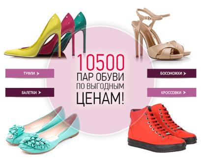 В ассортименте магазина ModozaСom представлено более пятисот наименований продукции